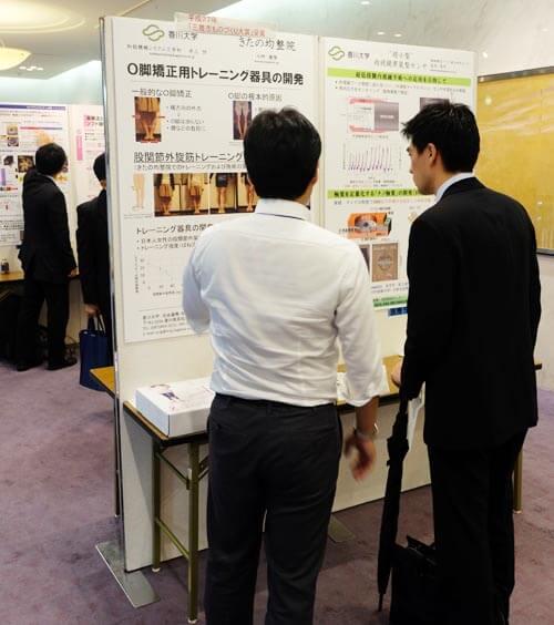 四国イノベーションワーク香川大学発表(2015年11月10日)