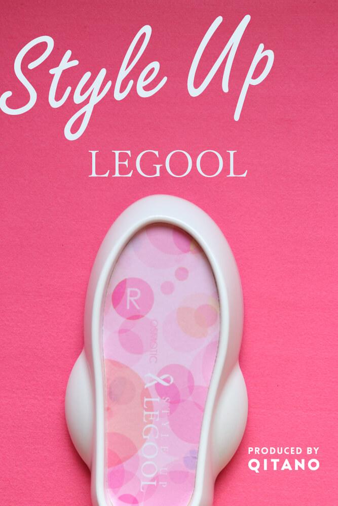 【公式】LEGOOL® レグール