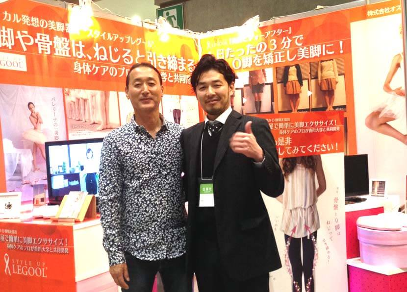 松熊氏と健康博覧会
