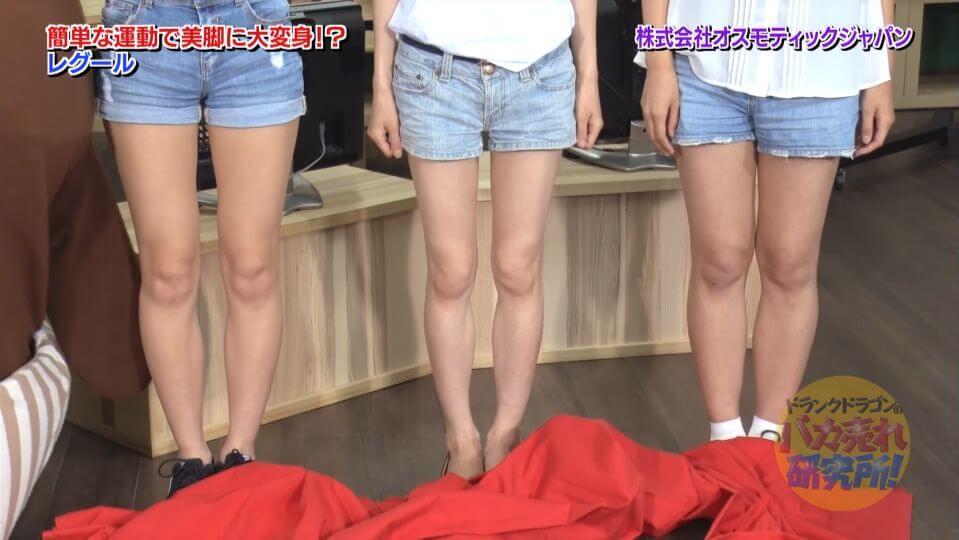 【レグールを使った結果】O脚は改善され、足も細くなっている!